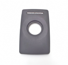 Volvo Penta Side mount Remote Control Cover Plate